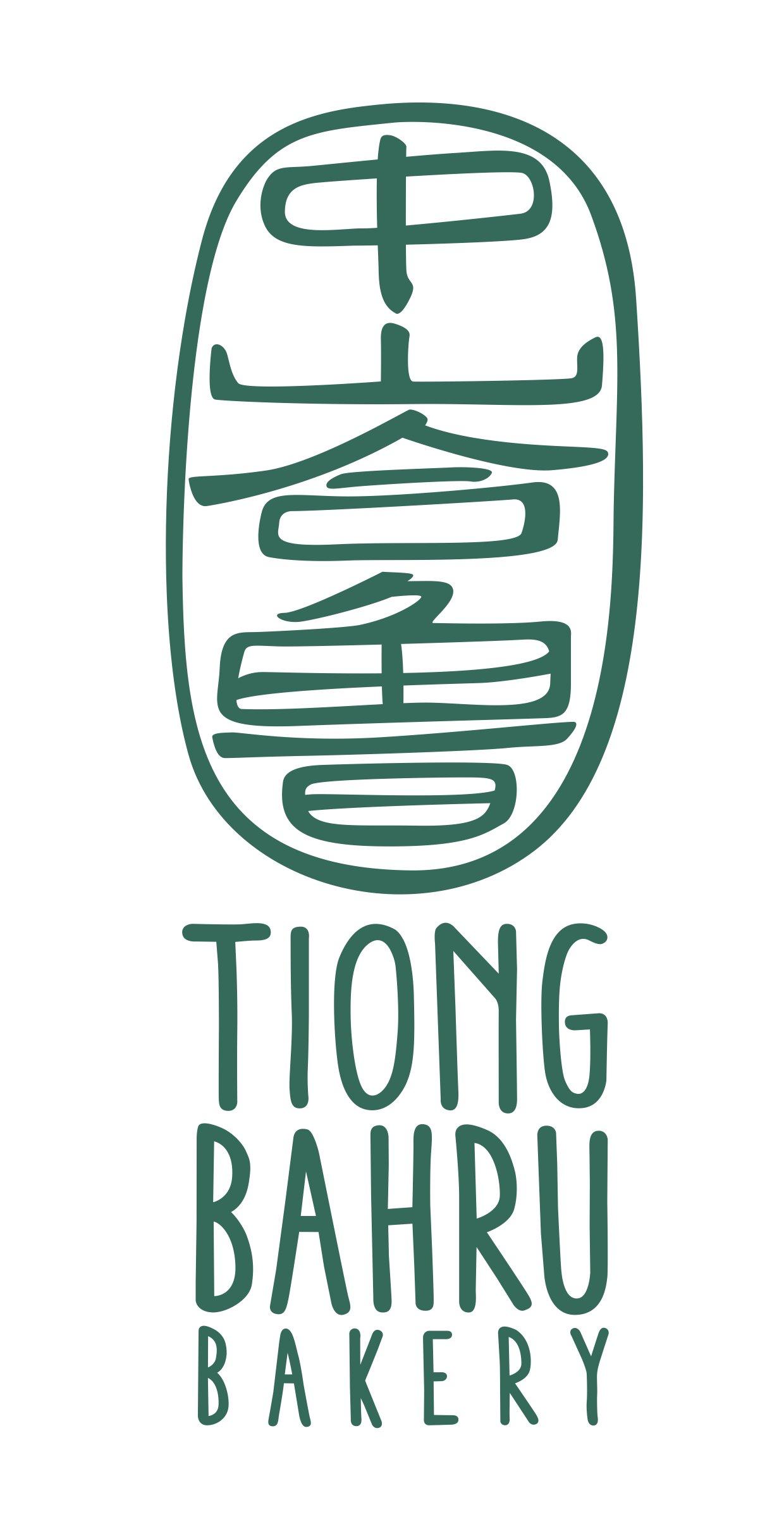 Tbb Logo (2)